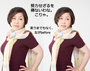 kataoka_17791_beforeafter